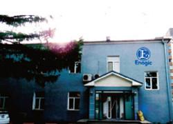 Enagic Office Mongolia