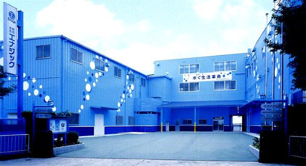 Enagic Osaka Factory