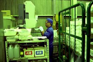 Enagic® Kangen Water® Machine Manufacturing Process - Step 7