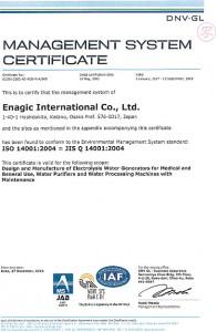 ISO 14001-2004 JIS Q