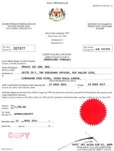 License No : AJL 931978