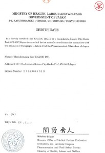 Medical Device Manufacturing License English
