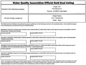 WQA Gold Seal Listing